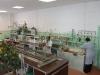 Химико-аналитический отдел