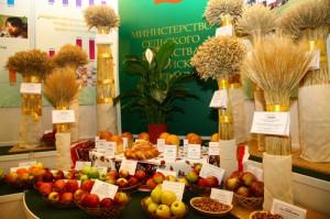Всероссийское агрономическое совещание